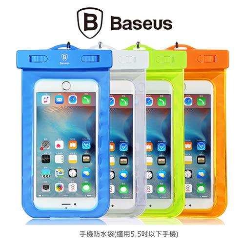【大尺寸通用款】BASEUS 原廠 手機臂套防水袋 游泳 防水套 手機袋 手機套 手機防水袋 運動臂套