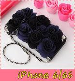 【萌萌噠】iPhone 6 / 6S (4.7吋)  韓國立體黑玫瑰保護套 帶掛鍊側翻皮套 支架插卡 手機殼  皮套 硬殼