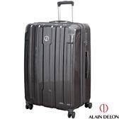 ALAIN DELON 亞蘭德倫 28吋拉絲流線系列行李箱(灰)