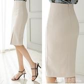 包臀裙職業半身裙中長款女夏季西裝裙修身高腰一步裙OL工作裙中裙 秋冬新品