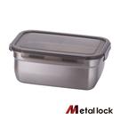 韓國Metal lock方形不鏽鋼保鮮盒2000ml-深型