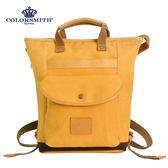 【COLORSMITH】MO・手提可收納後背兩用包・MO1388-YC-S