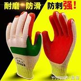 防割手套正品雙狼膠片勞保手套防割涂膠耐磨防滑工人防護工地鋼筋勞保手套 晶彩 99免運