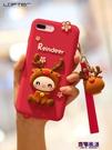洛夫特 蘋果8plus手機殼圣誕風iphone7plus女款硅膠ipone6全包防摔麋鹿保護套  快速出貨