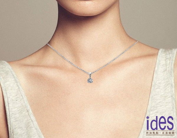 ides 愛蒂思 精選經典設計款30分F/VS2八心八箭車工鑽石項鍊
