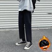 西裝褲 休閒褲子男韓版潮流秋冬季ins西裝褲大碼寬鬆百搭直筒超火 3色