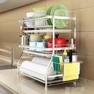 304不銹鋼碗架瀝水架晾放碗筷碗碟碗盤用品收納盒廚房置物架3層MBS『潮流世家』