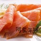 KUHMADO冷燻鮭魚片1000g±10%/包#業務大包裝#進口鮭魚製#低溫煙燻法#燻鮭#壽司#丼飯