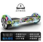 成人體感智能漂移思維代步車LVV4504【KIKIKOKO】