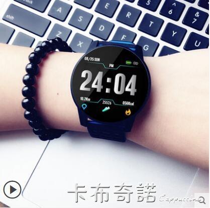 智慧手錶男學生防水觸屏運動手環女潮流多功能led電子錶 雙十二全館免運