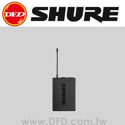 舒爾 SHURE SVX1 腰包式發射機 公司貨