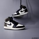 【雙12現貨折後$12999】NIKE Air Jordan1 Dark Mocha AJ1 黑棕 摩卡黑 休閒運動籃球鞋 男鞋 555088-105