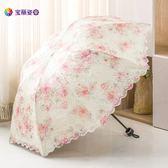 遮陽傘太陽傘雨傘雙層蕾絲傘晴雨兩用傘防曬傘防紫外線傘折疊傘 西城故事