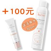 娜芙潤色防曬隔離霜SPF28 PA+++ 30g 柔膚 +100元送雅漾大水(網路價已含100元)