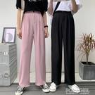 夏季新款高腰顯瘦西裝拖地休閒褲百搭垂墜感寬鬆寬管褲女潮 夏季狂歡