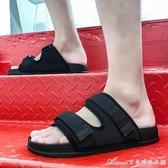 夏季托鞋男士防滑一字拖鞋休閒外穿兩用涼拖室外無後跟沙灘半拖鞋 艾美時尚衣櫥