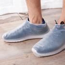 【夏季SALE任3件3折】輕鬆抗雨防水鞋套2入-L-生活工場