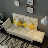 懶人沙發陽台小戶型臥室客廳單雙人布藝可摺疊迷你簡易小沙發床椅igo 3c優購