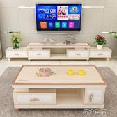 電視櫃 現代簡約大理石茶幾電視櫃組合套裝可伸縮烤漆小戶型客廳 第六空間 igo