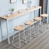 吧檯桌 鐵藝實木吧臺桌家用現代簡約靠墻窄桌子高腳桌奶茶店酒吧桌椅組合