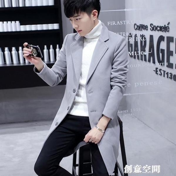 風衣男中長款修身韓版秋季2020新款毛呢大衣男士秋冬潮流呢子外套 創意新品