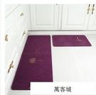 廚房地墊地毯長條防油腳墊廚房地毯防滑吸水...