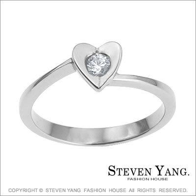 戒指尾戒STEVEN YANG西德鋼戒「愛戀之心」八心八箭 愛心 可愛俏麗款