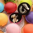收納包 耳機收納包 零錢包 收納盒 耳機包 硬幣包 小物收納 馬卡龍色 顏色隨機(80-1667)