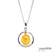 J'code真愛密碼 守護愛情 黃金/純銀墜子 送項鍊