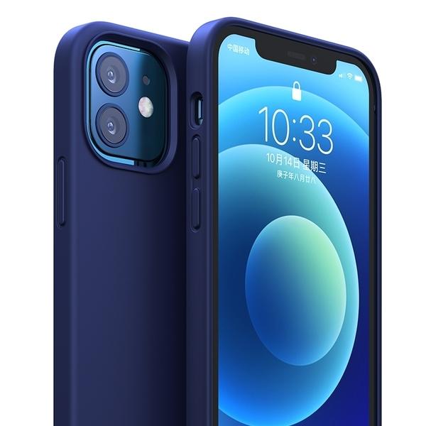 綠聯iPhone12液態硅膠手機殼2020新款12Pro適用于蘋果12手機全包邊 晴天時尚