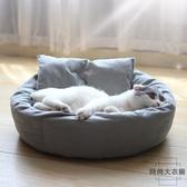 貓窩貓床加絨舒軟貓咪睡墊軟窩寵物四季貓墊【時尚大衣櫥】