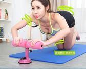 仰臥起坐輔助器吸盤式男女士多功能懶人腹肌運動健身器材家用