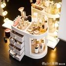 網紅化妝品收納盒防塵桌面抽屜式家用梳妝台護膚品置物架 618購物節 YTL