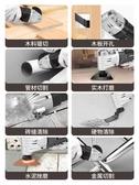 角磨機 木頭木板萬用寶多功能修邊機木工工具大全電動裝修電鏟開孔切割機【快速出貨】