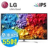 LG樂金 55吋奈米IPS 4K SUPER UHD液晶電視 55SK8500PWA