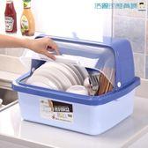 碗柜塑料廚房瀝水碗架帶蓋置物架【洛麗的雜貨鋪】