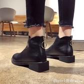 馬丁靴女2019秋新款韓版網紅小短靴中粗跟後拉錬切爾西靴短筒靴子 俏girl