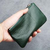 店長推薦lanspace藍皮具 男式真皮拉鍊錢包 牛皮超薄小錢包女士手機包手包