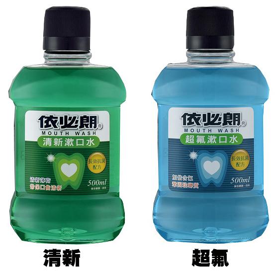 依必朗 漱口水-(清新/超氟)500ml買一送一【德芳保健藥妝】