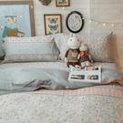 青花瓷 D3雙人床包與兩用被四件組 10...