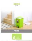 垃圾桶  大號垃圾筒手按腳踏垃圾桶有蓋創意塑膠辦公室衛生間客廳廚房家用jy MKS交換禮物