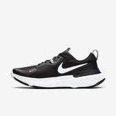 Nike React Miler [CW1777-003] 男鞋 慢跑 運動 休閒 輕量 支撐 緩衝 彈力 情侶 黑 白
