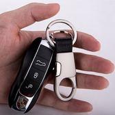 jobon中邦汽車鑰匙扣男士腰掛簡約鑰匙錬掛件金屬鑰匙圈創意禮品   LannaS
