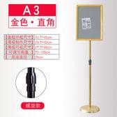 廣告架 不銹鋼立牌指示牌a3A4立式升降看板酒店導向牌水牌展示牌海報架T 2色
