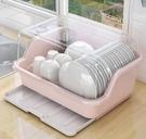 碗筷盒 碗筷收納盒塑料碗柜帶蓋瀝水架廚房碗盤架子滴水碗碟筷置物架TW【快速出貨超夯八折】
