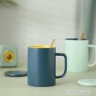 ins北歐莫蘭迪馬克杯子帶蓋勺簡約啞光撞色陶瓷創意家用水杯輕奢 【優樂美】