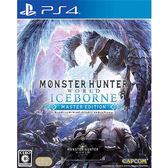 [哈GAME族]免運費●含首批造型DLC+鐵盒+限量遊戲資料夾●PS4 魔物獵人 世界 Iceborne 中文一般版