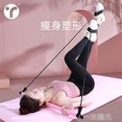 多功能健身棒瑜伽普拉提器材家用彈力運動訓練練臀拉力繩 一米陽光