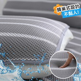 鴻宇 涼墊涼蓆 水洗6D透氣循環床墊 枕墊2入 可水洗 矽膠防滑