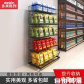 多賓超市貨架疊籠斜口籃促銷藍商店小賣部便利店零食展示架置物架CY 自由角落